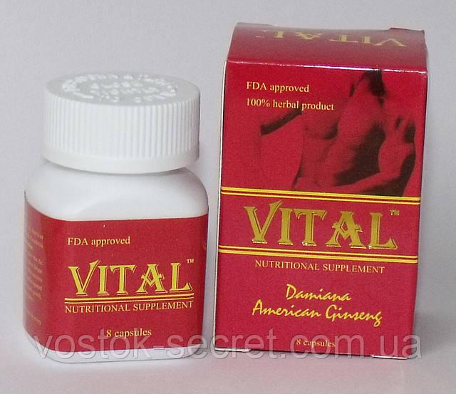 Препарат для потенции  Vital, 8 капсул