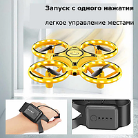 Квадрокоптер дрон Tracker Drone KFR-001 управління жестами руки / ручний дрон / управляється рукавичкою годинами Найкраща якість