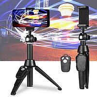 МОНОПОД H8, трипод, селфи палка + пульт штатив для телефона камеры с треногой Лучшее качество