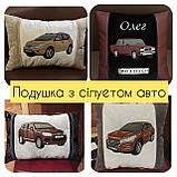 Автомобильные подушки с вышивкой логотипа, автоаксессуары в авто, фото 2