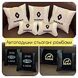 Автомобильные подушки с вышивкой логотипа, автоаксессуары в авто, фото 6