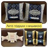 Автомобильные подушки с вышивкой логотипа, автоаксессуары в авто, фото 8