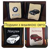 Автомобильные подушки с вышивкой логотипа, автоаксессуары в авто, фото 10