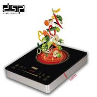 Инфракрасная плита DSP KD5033 Лучшее качество