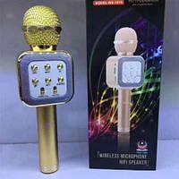 Безпровідний мікрофон для караоке WS-1818 з функцією зміни голосу Найкраща якість