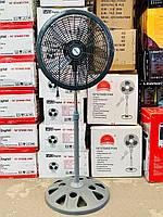 Вентилятор Rainberg RB-1802 підлоговий,18 дюймів, 65W Найкраща якість