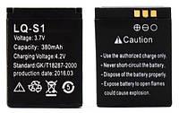 Аккумулятор для смарт часов Smart Watch A1 Лучшее качество