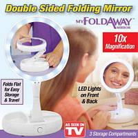 Зеркало с подсветкой и подставкой круглое fold away Лучшее качество