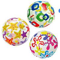 Мяч надувной 59050 - 61 см Лучшее качество