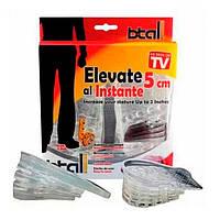 Супінатор для п'яти Elevate Al Instante 5 cm (підп ¢ яточник для висоти) Найкраща якість