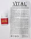 Препарат для потенції Vital, 8 капсул, фото 5