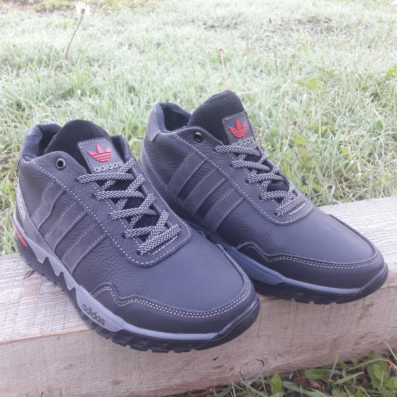 Кросівки чоловічі зимові Adidas р. 41 шкіра Харків чорні
