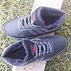 Кросівки чоловічі зимові Adidas р. 41 шкіра Харків чорні, фото 6