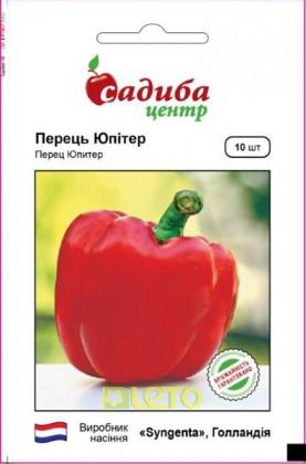 "Семена перца, сорт ""Юпитер"", Syngenta (Nl), 20 шт"