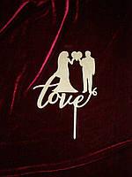 Топпер Love пара, (17 х 17 см), декор