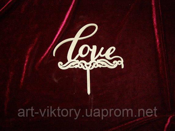 Топпер Love на ажурной ножке, (18 х 12 см), декор, фото 2
