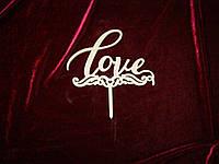 Топпер Love на ажурной ножке, (18 х 12 см), декор