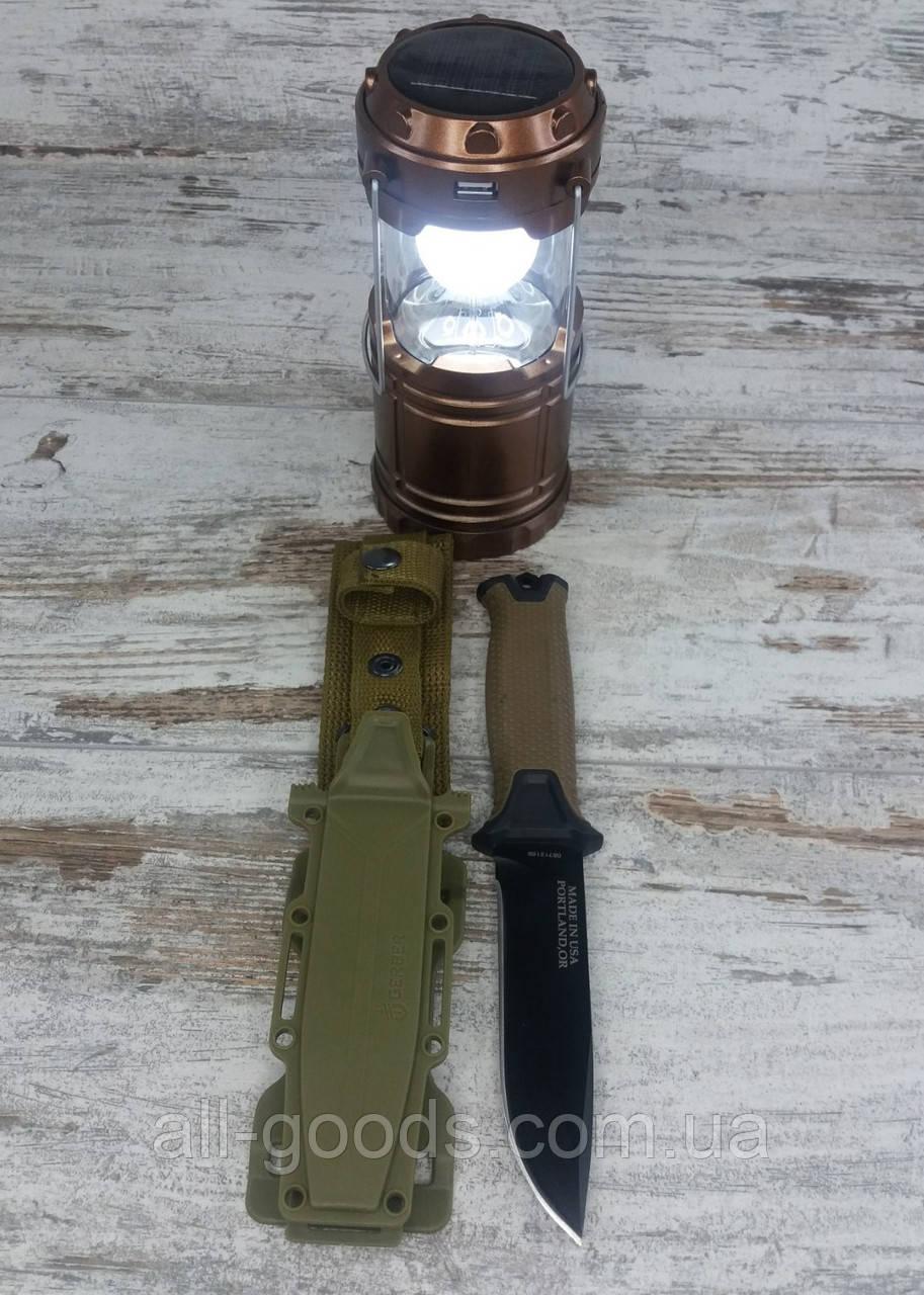 Кемпінговий складаний ліхтар G-85 в комплекті з мисливським ножем Gerber АК-207, туристичний ліхтарик з ножем All