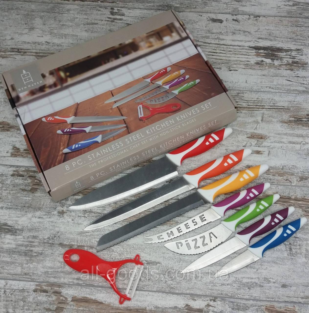 Набір кухонних ножів Professional Chef Set з 8 предметів з овощечисткой, ножі для кухні кухарські All
