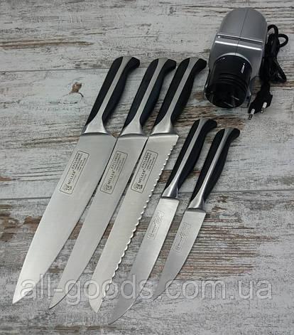Электрическая точилка для заточки ножей Sharpener в комплекте с набором кухонных ножей Muller 5 шт All, фото 2