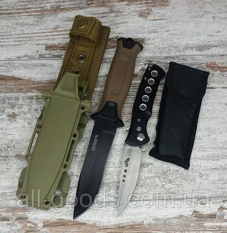 Тактический нож Gerber АК-207 в комплекте с универсальным выкидным ножом D-888 / 20 см All, фото 2