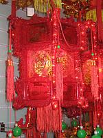 Китайский фонарь электрический, Фен шуй, 40х30 см, Днепропетровск