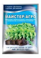 Майстер-Агро для розсади овочів та квітів  25 г.