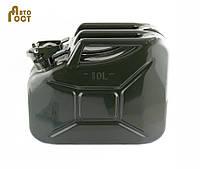 Канистра металлическая для топлива БЕЛАВТО 10 л.