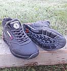 Кросівки чоловічі зимові Reebok р. 45 шкіра Харків чорні, фото 3