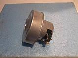 Мотор для пылесоса LG, фото 2