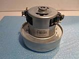 Мотор для пылесоса LG, фото 3