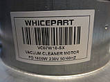 Мотор для пылесоса LG, фото 4