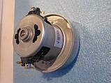 Мотор для пылесоса LG, фото 5