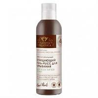 """""""Planeta Organica"""" гель-мусс очищающий для умывания для всех типов кожи 200 мл"""