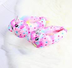 Тапочки-игрушки Кигуруми Единорог Звездный S (Размер 31-36)