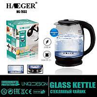 Електричний чайник HAEGER HG-7833, 2л, 2000W Кращу якість