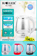 Електричний чайник HAEGER HG-7840, 2л, 2200W Кращу якість