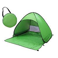 Палатка пляжная салатовая 150/165/110  самораскладная Лучшее качество