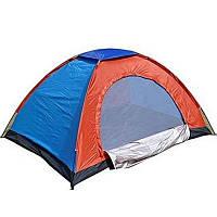 Палатка туристическая 4 местная (200 х 200 х 135) МТР Лучшее качество