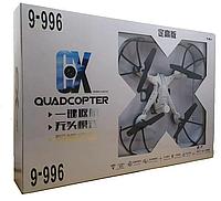 Квадрокоптер CX006 (9-996) c WiFi камерою Кращу якість