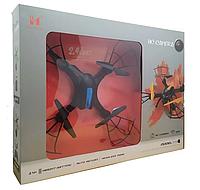 Квадрокоптер Phantom LH-X43WF c WiFi камерою Кращу якість