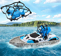 Радіокерована іграшка | Літаючий дрон | Радіокерований дрон | Катер-дрон-машинка Bolt CH405 3в1 Краще