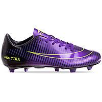 Бутсы Tika GF-001-1-V 44 Фиолетовый-черный FG, КОД: 2584870