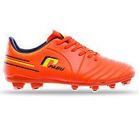 Бутсы футбольная обувь PABU PB821 43 Оранжевый KB, КОД: 2585866