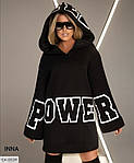 """Подовжена туніка (худі) """"feel power"""" на флісі, 42-46, чорний, червоний, фото 3"""