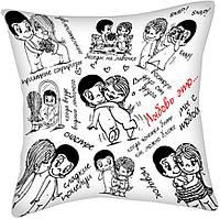 Подушка с принтом PPillow Любовь - это... 100319L GR, КОД: 2543041