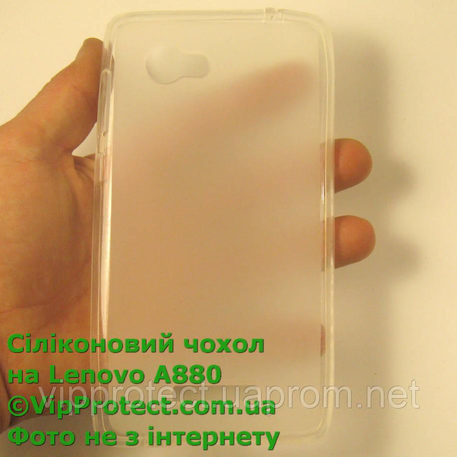Lenovo A880, белый силиконовый чехол