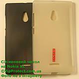 Nokia_XL, белый_силиконовый чохол, фото 7
