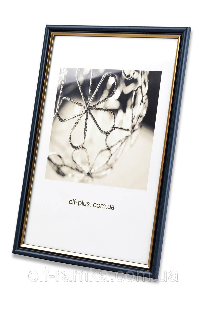 Рамка а4 из пластика - Синий тёмный с золотом - со стеклом