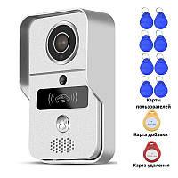 Видеодомофон уличный WiFi 1080p KKMOON MAXI+, ИК, SD до 256 Гб, PIR, RFID ридер, звук, Androi ZZ, КОД: 2650746